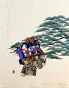 HISASHI OTSUKA - THE WARRIOR