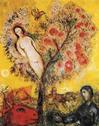 MARC CHAGALL - TREE OVER VILLAGE