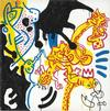 HARING, KEITH - UNTITLED