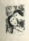 MARC CHAGALL - COUPLE WITH ANGELS